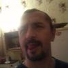 Ali, 46, г.Верхняя Пышма