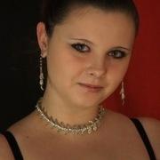 Дарья Максимовна, 28, г.Котельниково