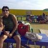 richard, 40, г.San Borja