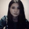 Карина, 22, г.Александрия