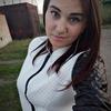 Кристина Леконцева, 22, г.Томск