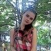 Катя, 29, г.Зугрэс
