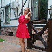 Анна, 33, г.Новороссийск