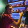 Валентин, 24, г.Киев