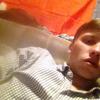 Данил, 20, г.Тюмень