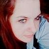 Наталья Соклакова, 26, г.Горно-Алтайск