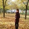 Екатерина, 38, г.Москва