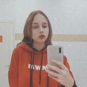 Алиса, 19, г.Сосновоборск (Красноярский край)