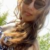 Светлана, 33, г.Якутск