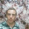 Alexander, 28, г.Натания