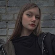 Надя, 17, г.Курган