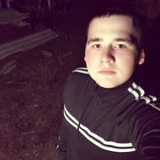 АРТЁМ, 19, г.Красноармейск (Саратовск.)