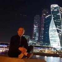 Алексей, 32 года, Овен, Ейск