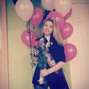 Екатерина, 19, г.Северодвинск