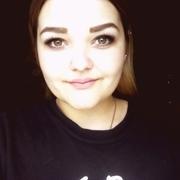 Дарина, 22, г.Луганск