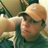 Joshua M. Edson, 51, г.Манчестер