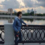 Шаха 22 Москва