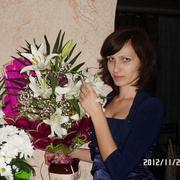 ЕЛЕНА, 30, г.Свердловск