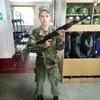 Радик, 19, г.Лысьва
