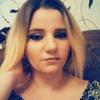 Анастасия, 31, Костянтинівка