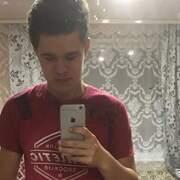 Степан, 18, г.Татарск