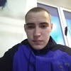 Дмитрий, 20, г.Куйтун