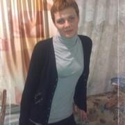 Яна, 28, г.Каменское