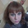 Ирина, 35, г.Кумертау