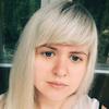 Наталья, 30, г.Северск