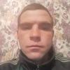 Jenya, 33, Semipalatinsk