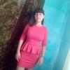 Ульяна, 18, г.Улан-Удэ