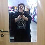 Ирина, 50, г.Нижняя Тура