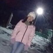 Яна Дущанова 30 Челябинск