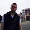 Александр, 28, г.Днепр