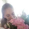Love, 28, г.Запорожье