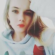 АлИсА, 16, г.Пермь