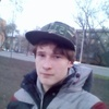 Дмитрий, 18, Донецьк