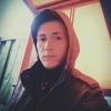 Алексей, 23, г.Красный Кут