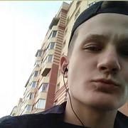 Русский Андеграунд 20 лет (Рак) Новосибирск