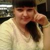 Марина, 26, г.Прилуки