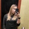 Яна, 22, г.Москва