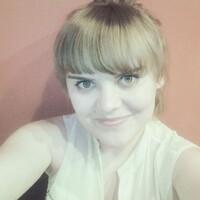 Анюта, 27 лет, Козерог, Усолье-Сибирское (Иркутская обл.)