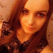 Елена, 20, г.Черкассы