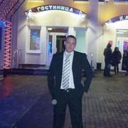 Александр 36 лет (Лев) Губкин