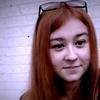 Татьяна, 23, г.Нижний Новгород