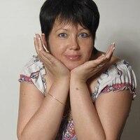 Галина, 44 года, Козерог, Томск