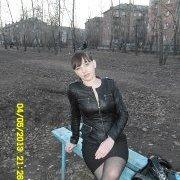 Анюта, 29, г.Усть-Кут