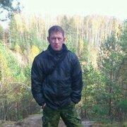Alex 35 Воронеж