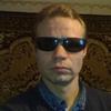 vitaliu, 41, Shpola