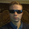 vitaliu, 41, г.Шпола